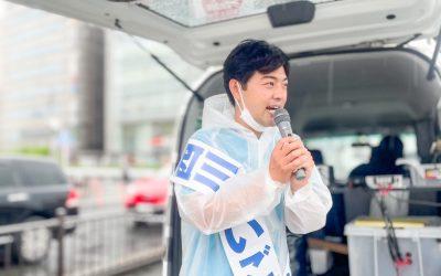 奈良市議会議員選挙戦〜初日からのダイジェスト