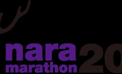 奈良マラソン2021
